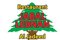 Jabal Lebanon Al Jadeed