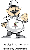 "Stay Informed, Stay in Business' ""Dubai Food Code"