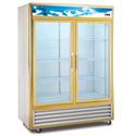 Display Chiller - China