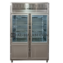Upright Fridge - New Model