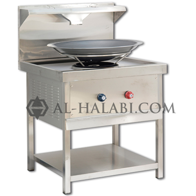 Al halabi refrigeration kitchen equipment product models for 50cm deep kitchen units