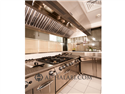 Cooking Area (NAIS Kitchen in JLT)